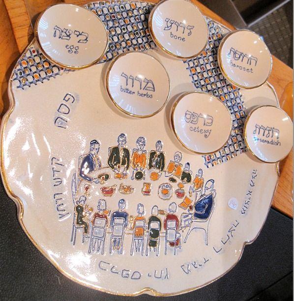 Passover Ceramic Seder Plate Family Theme Israel Brand New Artist Signed Eran Grebler.
