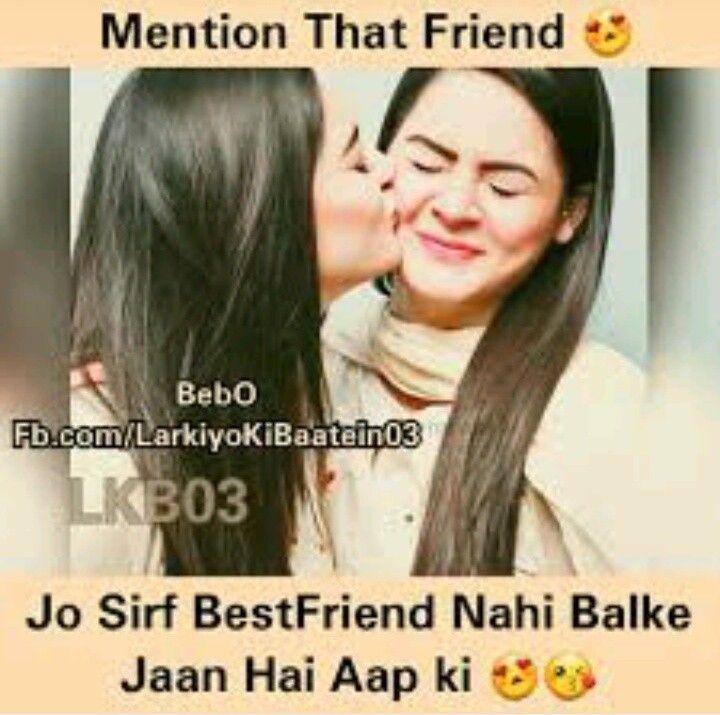 Mariya Khan Love U Sister S Bff Quotes Besties Quotes