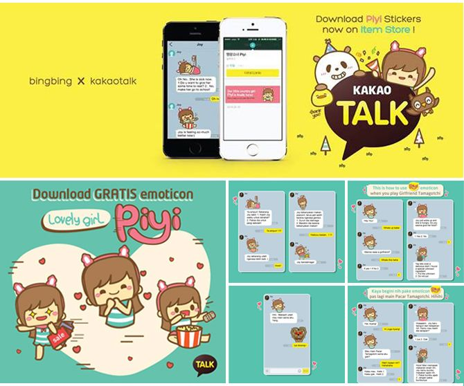 Sticker Set Kakao Talk karya Bing Bing - mahasiswi VCD 2009