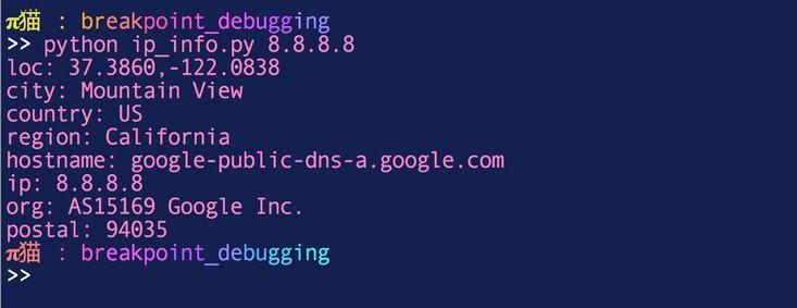 Python Debugging — Snake Wrangl'n – Kent Gruber – Medium