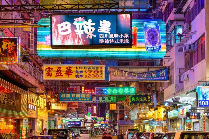 Hong Kong  - Ciudades que van a triunfar en 2017