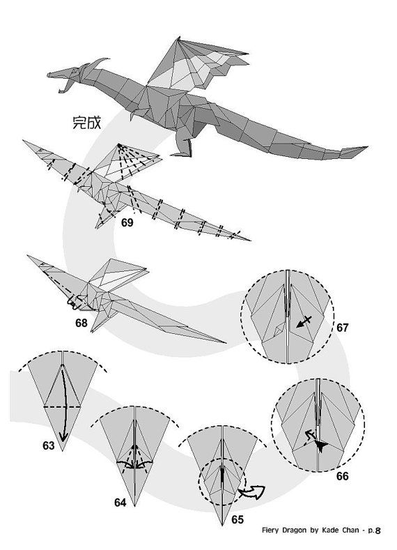 origami dragon and paper on pinterest : origami dragon diagram advanced - findchart.co