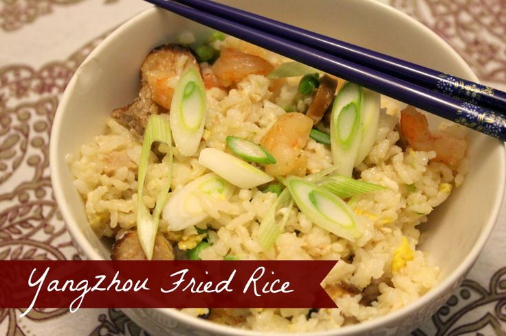 Marie's Pastiche: Chinese Staple Food: Rice & Recipe for Yangzhou Fried Rice