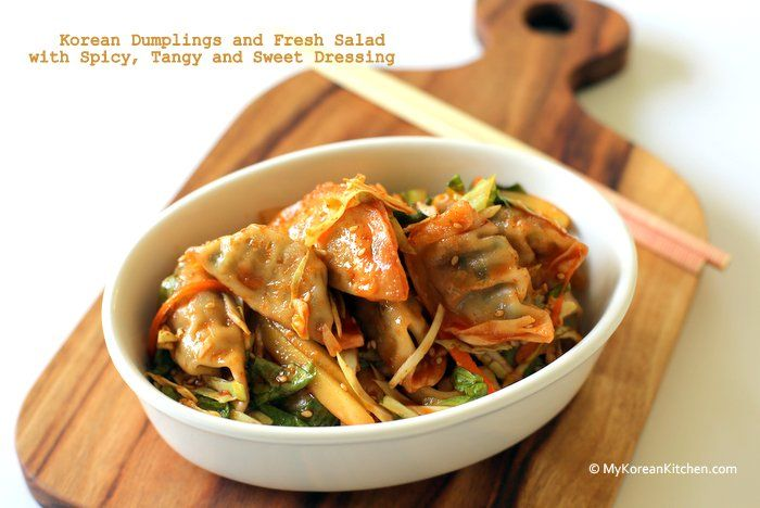 Bibim Mandu: Korean Dumplings and Fresh Salad with Spicy, Tangy and Sweet Dressing one of my favs!