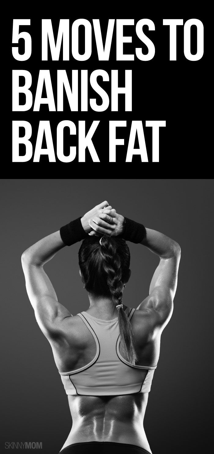 Say buh bye to back fat.