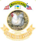Птица - Kyiv-Atlantic Group Комбікорм Мультигейн