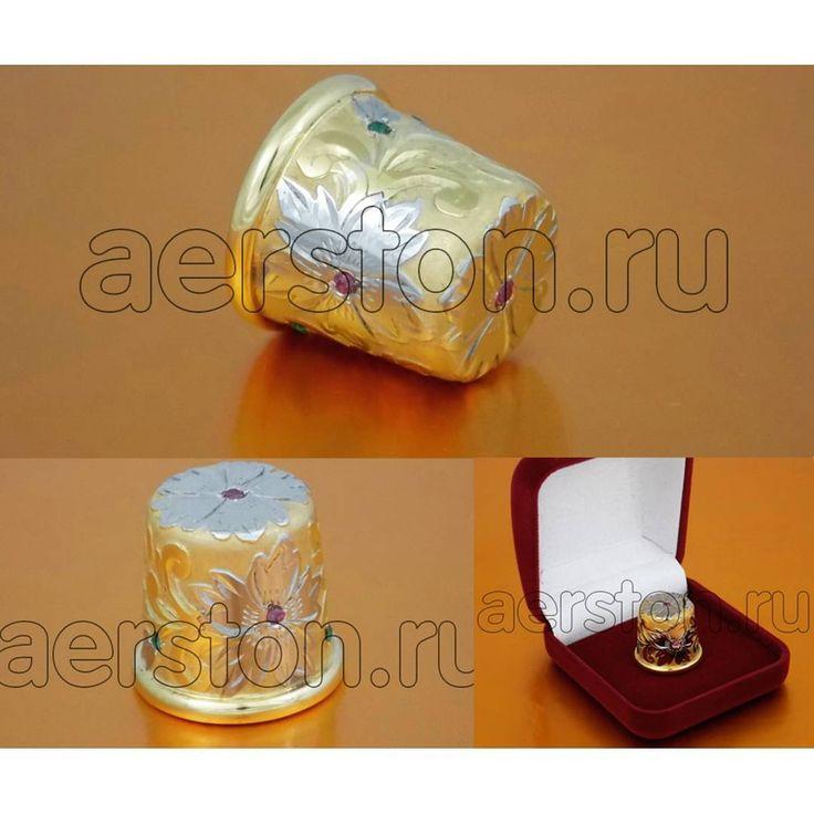 #Наперсток #ЦВЕТЫ > http://aerston.ru/catalog/naperstki/ Содержание драг.металлов: #Золото (999,9) - 1,2 мкм, #никель - 20 мкм. Используемые материалы: #латунь, #фианиты. Данное изделие укомплектовано: подарочной коробкой. #Авторскаяработа #шить #шитье #шитьедляначинающих #шитьемое #вышивать #вышиватьялюблю #вышиватькрестиком #эксклюзивно #фурнитура #фурнитурадлябижутерии #швейнаяфурнитура #швея #швейнаямашинка #зингер #золотойнаперсток #жакард #наперстки #подарок #цветок #подарокнадр