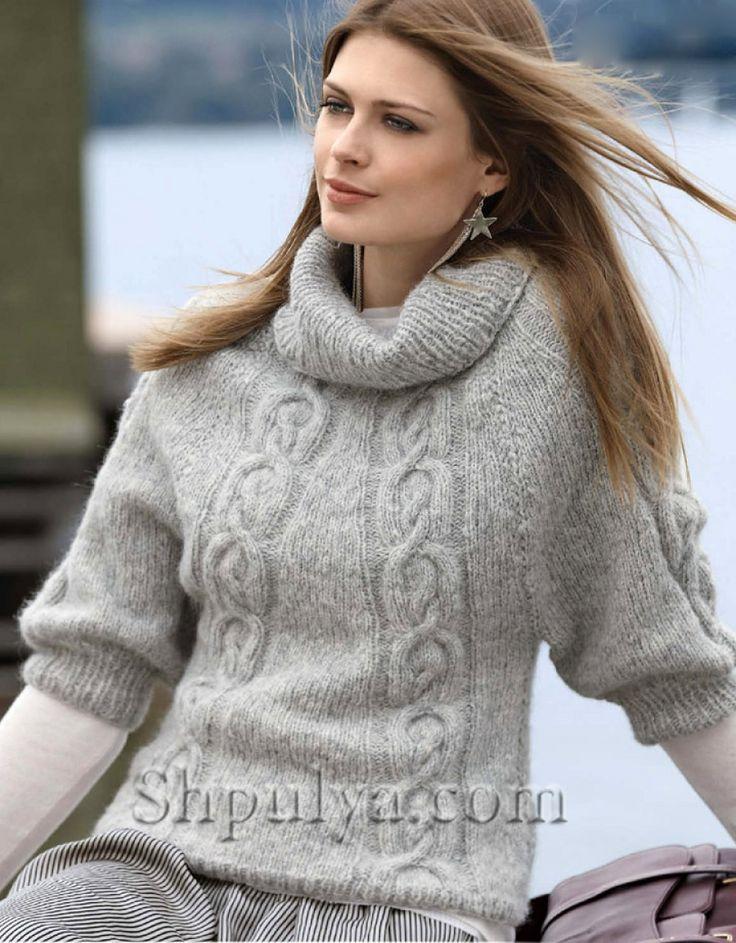 Серый пуловер с рукавами реглан и декоративными косами