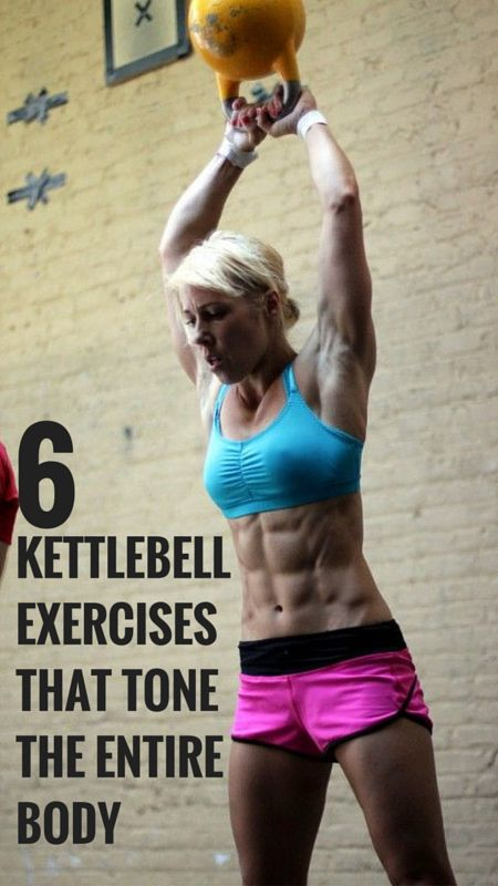 Only 6 kettlebell exercises for a full body workout. I love kettlebell exercises, can't wait to try some more new ones. #fitness