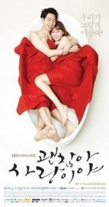 Its Okay Its Love [EngSub] [Completed] http://moviehas.com/its-okay-its-love-engsub/