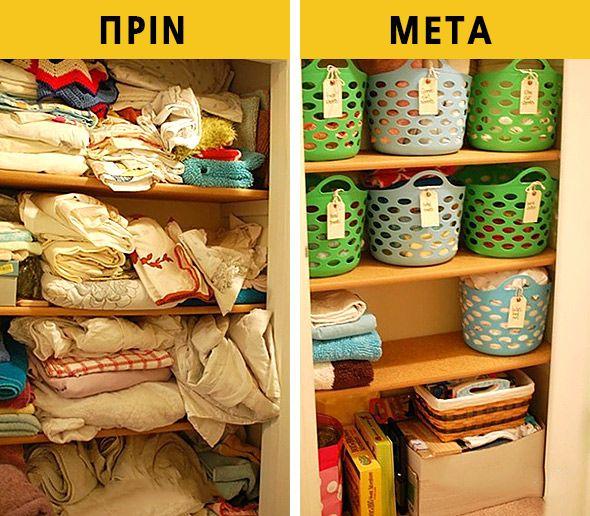 Πώς να τακτοποιείτε τα ντουλάπια σας