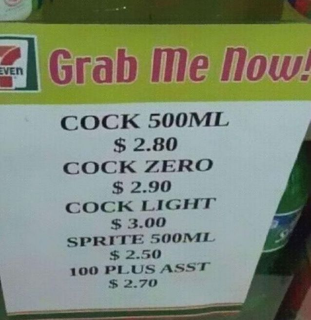 I'll take a sprite, and you? #BadTranslation #TranslationFail