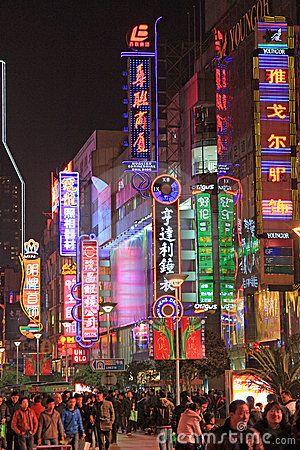 Nanjing Road ~ Shanghai, China