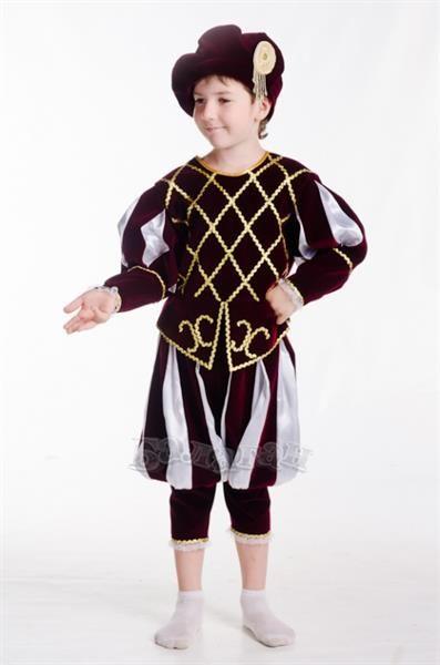Детский костюм пажа харьков