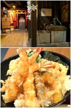 梅田スカイビルの地下にはなんともオドロキな昭和の街並みがその一角には天ぷらのお店瓢天があります ここのランチタイムの天丼を頂いています() ここ梅田スカイビル地下1階滝見小路にはいくつも飲食店が入っていますがここ瓢天ひょうてんが一番お気に入りです ウマイし比較的お安く食べることができますよ といっても毎回先輩のおごりですが; 今日もごちそうさまでした ぜひ皆さんも足を運んでみてくださいおすすめです tags[大阪府]