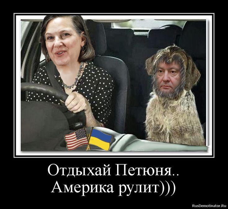 Прикольные картинки украина с надписями