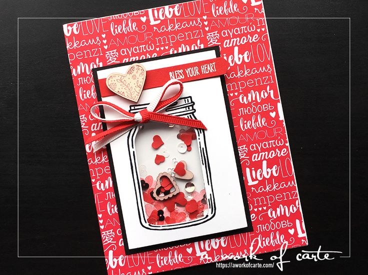Who wouldn't want a little Jar of Love for Valentine's Day? Make this cute shaker card with the Jar of Love stamp set for your Valentine!