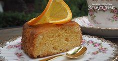 Κέικ με Ταχίνι και Πορτοκάλι