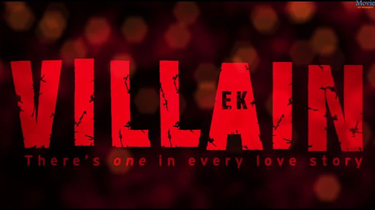 Ekvillan movie Hit or Flop ? Find out