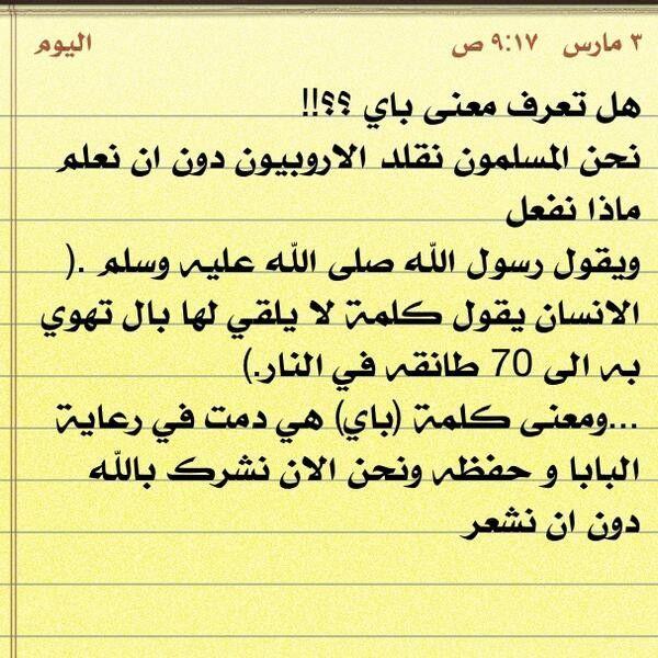 Pin By Luiza Kerman On عضات Holy Quran Quran Math