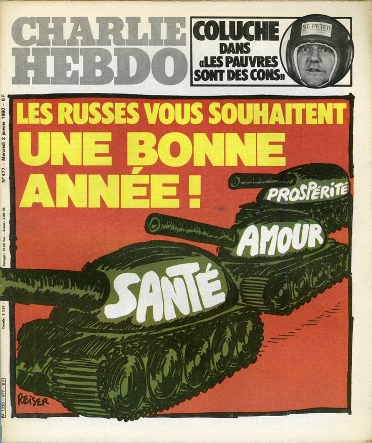 Charlie Hebdo - # 477 - 2 Janvier 1980 - Couverture : Reiser