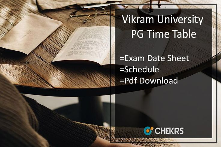 Vikram University Time Table 2017 MA MSC MCOM Exam Date Sheet