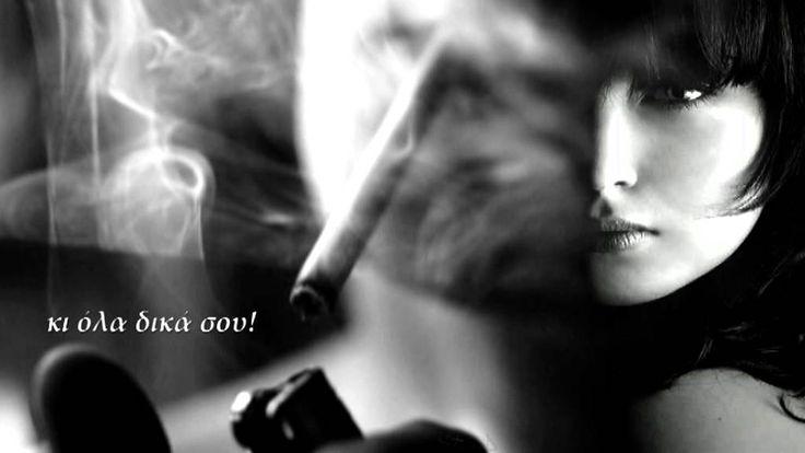 Παπακωνσταντίνου & Τάνια Κικίδη - Πόσο μου λείπεις