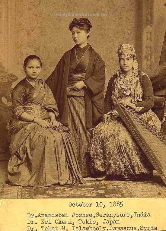 The three women pictured in this incredible photograph from 1885 — Anandibai Jo… The three women pictured in this incredible photograph from 1885 — Anandibai Joshi of India, Keiko Okami of Japan, and Sabat Islambouli of Syria — ..  http://www.bestplacestotravel.us/2017/05/09/the-three-women-pictured-in-this-incredible-photograph-from-1885-anandibai-jo/