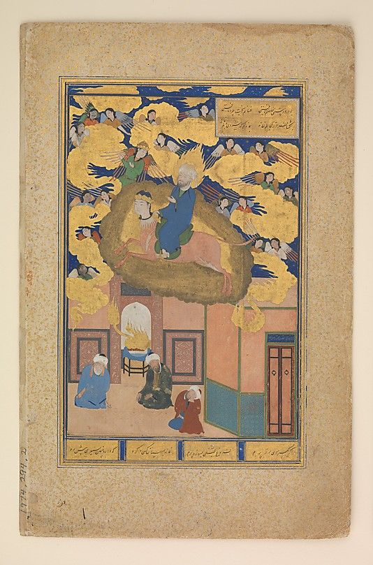 """Sultan Muhammad Nur (ca. 1472–ca. 1536). """"The Mi'raj or The Night Flight of Muhammad on his Steed Buraq"""", Folio from a Bustan of Sa`di, ca.1525-35. The Metropolitan Museum of Art, New York. Purchase, Louis V. Bell Fund and The Vincent Astor Foundation Gift, 1974 (1974.294.2) #horses"""