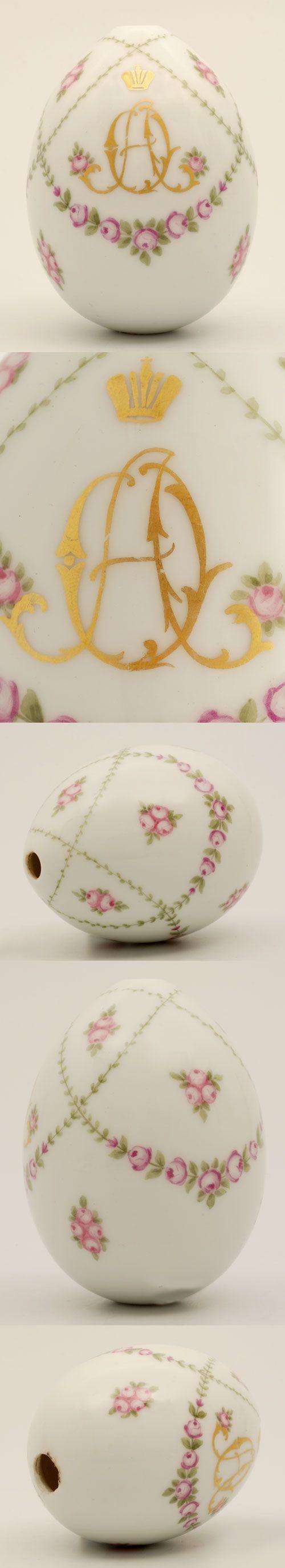 GD Olga Porcelain Egg