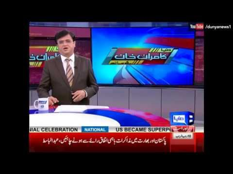 Dunya Kamran Khan Ke Sath - 7 April 2017 - Dunya News - https://www.pakistantalkshow.com/dunya-kamran-khan-ke-sath-7-april-2017-dunya-news/ - http://img.youtube.com/vi/kpxBDX3rzTs/0.jpg