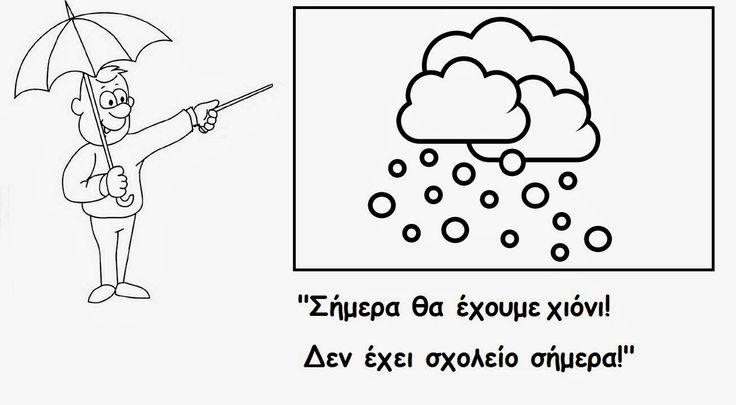 weatherman3.jpg (1304×718)