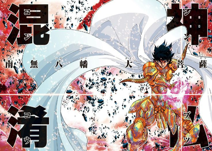 Shura Episode G Assassins Saint Seiya