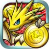 Top Free iPhone App #265: ドラゴンコインズ - SEGA CORPORATION by SEGA CORPORATION - 12/07/2013