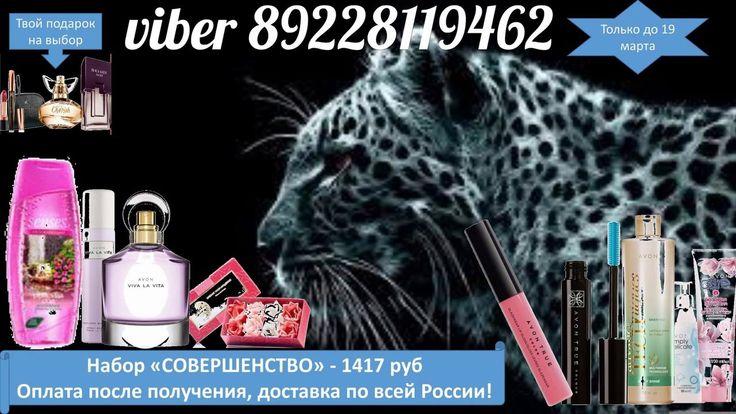ДЛЯ ЗАКАЗА СВЯЖИТЕСЬ ПО ТЕЛ: (viber) 89228119462 (904171 для г. Оренбурга)