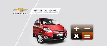 The car loan emi calculate monthly instalment is mode repayment of latest new car and used car loans. The online car loan Emi calculator additionally offered to manage the level of financial gain and help to calculate the auto loan emi. Your bank car loans can be repaid on a monthly basis in easy instalments with small interest are emi calculating with help of car loan finance tools. http://www.rightcar.com/car/research/monthly-payments