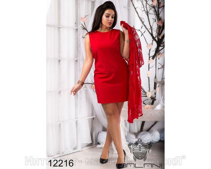 Платье двойка Материал: николь, органза лен Цвет: красный Длина: платье - 90 см, накидка - 98 см, рукав - 42/26 см Размерная сетка. Образ современной и стильной женщины невозможно представить без модного и разнообразного гардероба. Именно его и представляет магазин одежды «Balani». Женщина