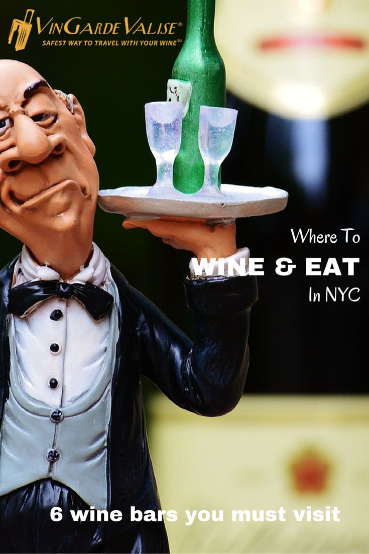 Doesn't it seem like too much of an effort to decide which wine bar to go to?  Don't you wish someone would just present you with a list of places you could confidently head out to?  So we thought we'd do the homework for you!  Presenting… A where to wine and eat guide to 6 Wine Bars You Must Visit in NYC