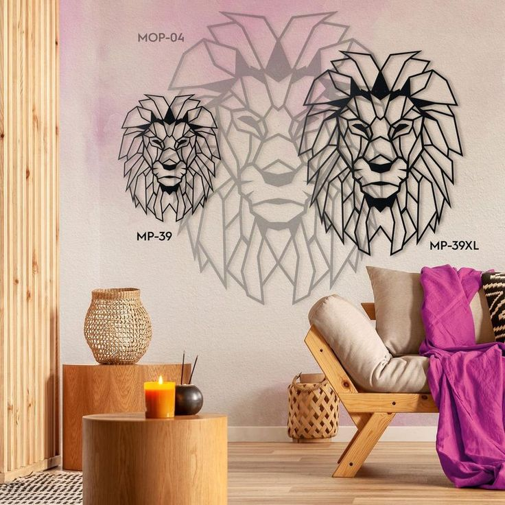 HOAGARD Lion Head , Metal Wall Art , Safari Wall Art