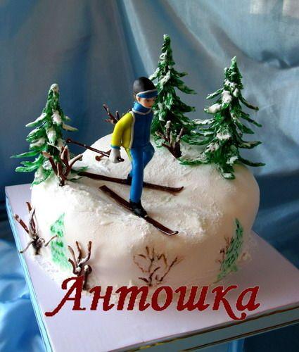 двери таким торт для лыжника фото выступил сцене центрального