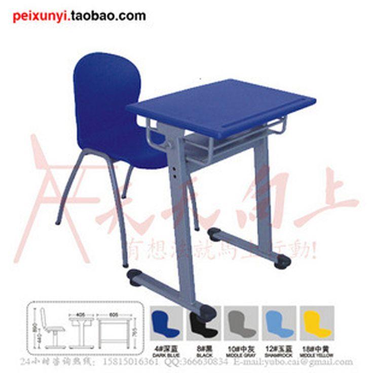 Охраны окружающей среды PE / п . п . стол и стул фиксированной студент школы стул и настольный телефон школьной мебели