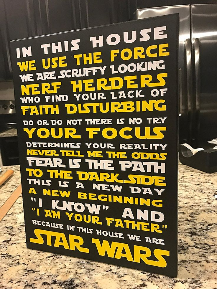 In This House We Do Star Wars - A great gift to give that special someone or to keep for yourself. Everyone wants this sign in their home. #starwars #gift #home #decoración
