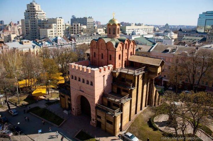 Почему Русь стала Украиной?