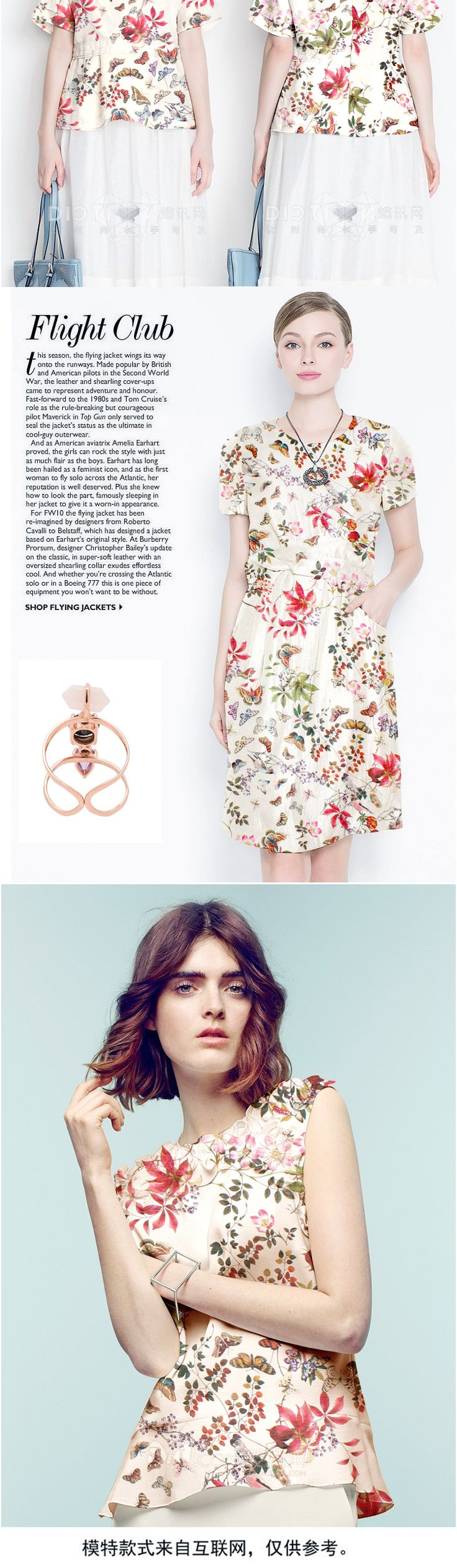 Butterfly kwiaty pościel jedwabna tkanina sukni koszula luz hurtową druku cyfrowego materiał do szycia w  czerwony jedwab len tkanina sukni cheongsam Hanfu jedwabiu i konopie kwiat tkaniny druku cyfrowego materiał do sz od Tkaniny na Aliexpress.com | Grupa Alibaba