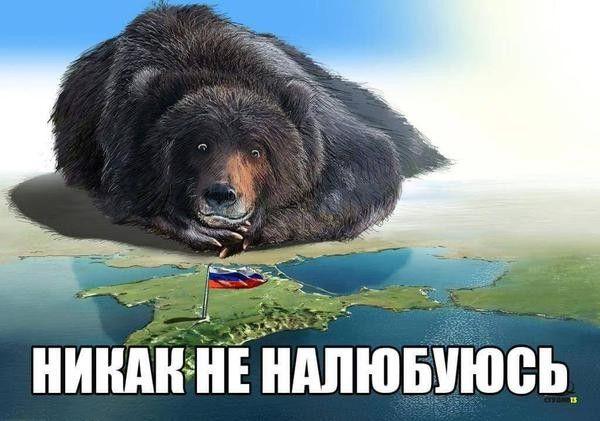 Крымнаш