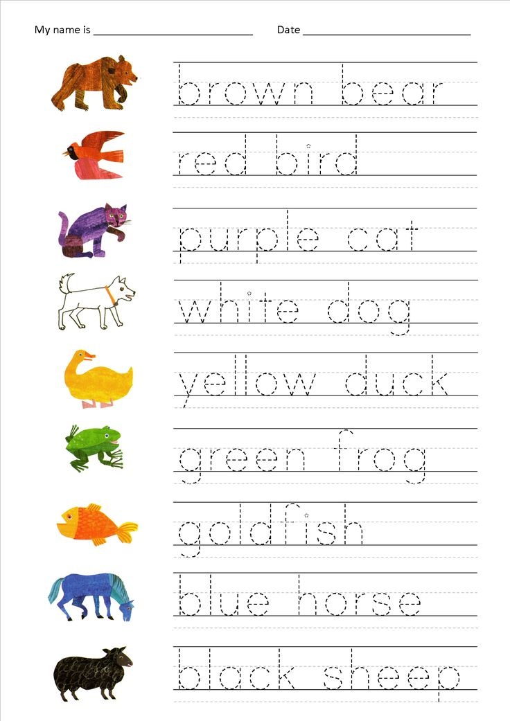 Eric Carle Today Is Monday Printables