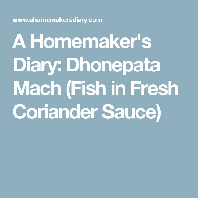 A Homemaker's Diary: Dhonepata Mach (Fish in Fresh Coriander Sauce)