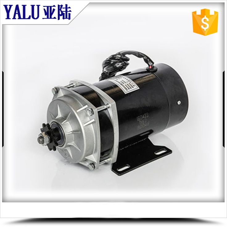 MY1120ZXFH 600W36/48V industrial equipment electric vehicle center  driving DC motor