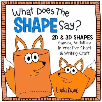 """Shapes Activities 2D & 3D What Does the Shape Say? This shapes activities set is perfect for working with 2D and 3D shapes, attributes, shape identification and writing about math. Based on the wildly popular with kids' song, """"What Does the Fox Say?"""" this pack includes plane and solid shape activities for Kindergarten, first and second grade."""