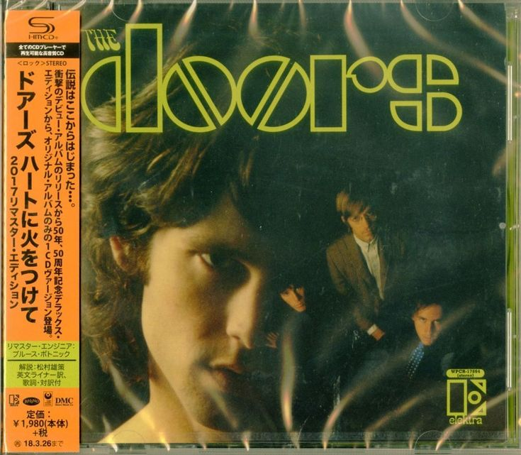 The Doors Japanese 2017 remastered CD #thedoors #cd #album